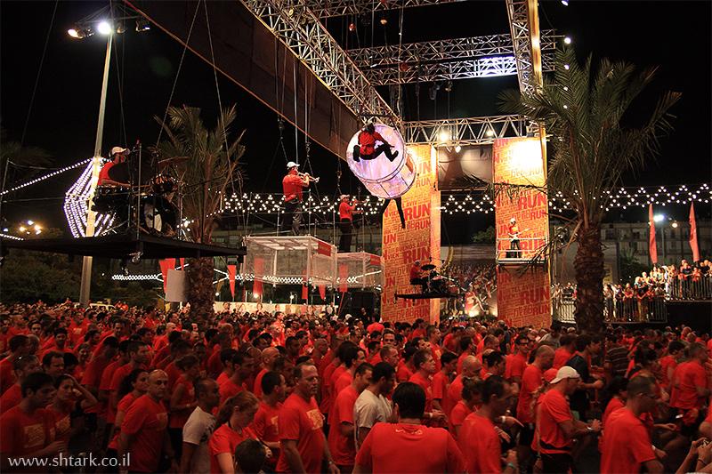 מרוץ הלילה הגדול של נייקי- הזנקה,  Nike NightRun Tel Aviv